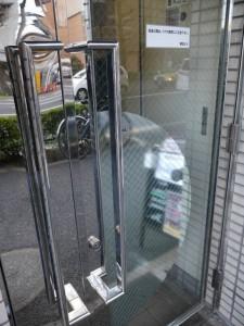 door 004