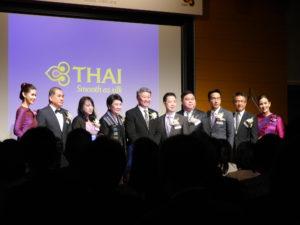 タイ大使館へ